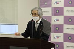 日本歯科医学会、第24回日本歯科医学会学術大会に関する記者会見を開催