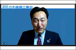 日本歯磨工業会、設立50周年記念式典を開催