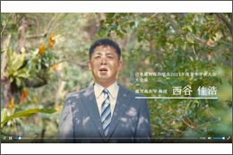 日本歯科保存学会2021年度春季学術大会(第154回)、Web配信にて開催