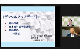 日本医工ものづくりコモンズ、第14回医工連携オンライン・ピッチを開催