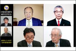 日本臨床歯科補綴学会、30周年記念学術大会をWeb配信にて開催