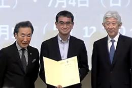 第30回日本有病者歯科医療学会学術大会を開催