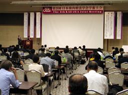 第28回日本歯内療法学会学術大会広島大会で「Bio-Endodontics」