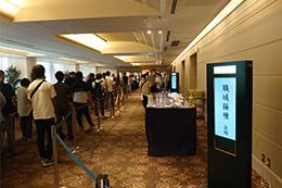 大阪府歯科技工士会、新型コロナウイルスワクチンの職域接種を実施