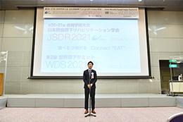 日本摂食嚥下リハビリテーション学会、第26・27回合同学術大会を開催