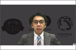株式会社Toppy、第19回歯内療法症例検討会をWeb配信にて開催