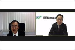 (公社)日本老年精神医学会と(公社)日本補綴歯科学会による共同調印式がWeb配信にて開催