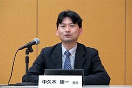 日本歯科衛生学会、第16回学術大会を開催