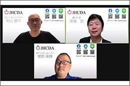 日本ヘルスケア歯科学会×クインテッセンス出版株式会社、無料Webセミナーを開催