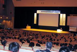 「国際補綴歯科学会神戸2007」が開催される