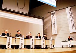 第12回日本顎顔面インプラント学会総会・学術大会