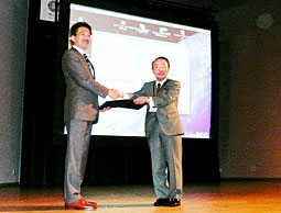 Academy of International Advanced Implantology (AIAI) ANNUAL MEETING 2008