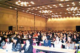 MORITA DH FORUM 2008 IN OSAKA開催