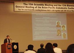第30回日本歯内療法学会学術大会が盛大に開催