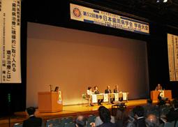 第52回春季日本歯周病学会学術大会開催