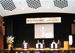 第7回デンタルヘルス・シリーズシンポジウム開催