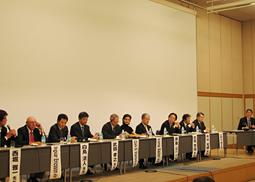 第2回 Pacific Osseointegration Conference