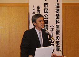 第8回日本矯正歯科協会(JIO)学術大会
