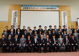 第1回NPO法人近未来オステオインプラント学会北海道支部学術大会