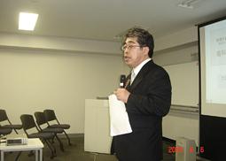 深井保健科学研究所「第8回コロキウム」盛大に開催