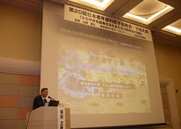 第20回日本老年歯科医学会総会・学術大会開催