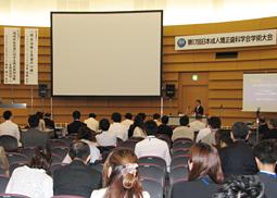 日本成人矯正歯科学会第17回大会
