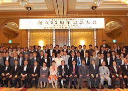 日本インプラント臨床研究会 第4回全員発表研修会および第24回アジア口腔インプラント学会