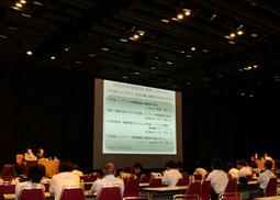 GC友の会学術講演会 東京シンポジウム開催