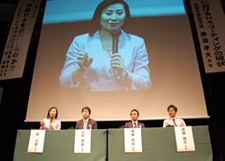 JMM Colloquium in 2009