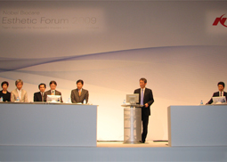 Nobel Biocare Esthetic Forum 2009