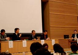 日本臨床歯周病学会、第51回関東支部教育研修会が開催
