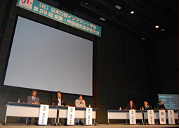 (社)日本口腔インプラント学会 第29回 関東甲信越支部学術大会