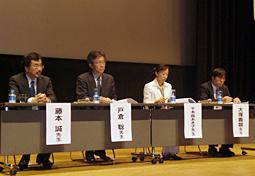 第25回日本障害者歯科学会学術大会開催