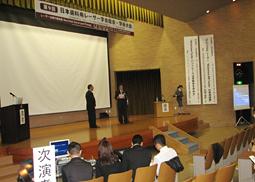 第9回日本歯科用レーザー学会総会・学術大会開催