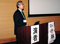 日本臨床歯周療法集談会 第25回記念学術大会