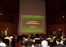 iaaid Summer School 2009 in JapanならびにSymposium開催される