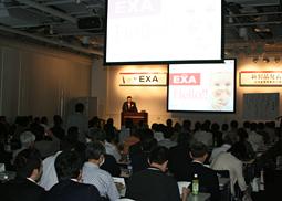石福金属興業株式会社、新製品発表会を開催