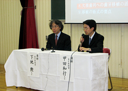 日本大学歯学部同窓会講演会「歯根膜の臨床への活用」開催