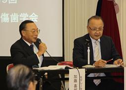 第9回日本外傷歯学会総会・学術大会