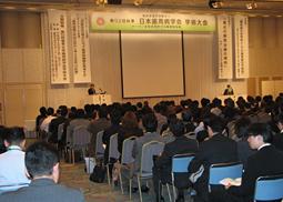 日本歯周病学会2009秋季学術大会(第52回)開催