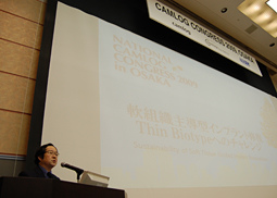 NATIONAL CAMLOG CONGRESS 2009 in OSAKA