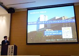 日本臨床歯周療法集談会(JCPG)第26回学術大会開催