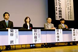 第57回日本口腔衛生学会・総会開催