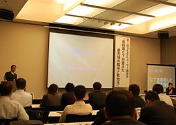 第1回Previstaユーザー講演会