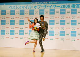 ベストスマイル・オブ・ザ・イヤー2009授賞式開催