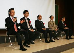 UCLAインプラントアソシエーションジャパン特別講演会開催