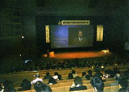第68回日本矯正歯科学会大会、盛大に開催