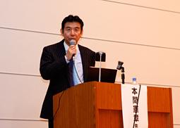 日本メタルフリー歯科臨床学会・設立学術大会開催