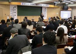 第12回日本歯科人間ドック学会総会・学術大会開催