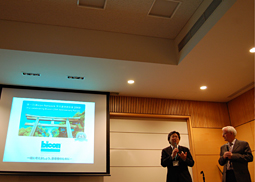 第1回 iBicon Network 学術講演会総会
